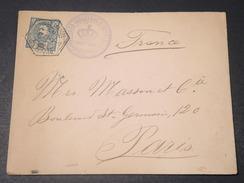 PORTUGAL - Enveloppe De Porto Pour La France En 1901 - L 11219 - Lettres & Documents