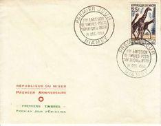 REP DU NIGER - FDC 1E SERIE DE TIMBRE - 1ER EMISSION DE TIMBRES POSTE - GIRAFES - Niger (1960-...)