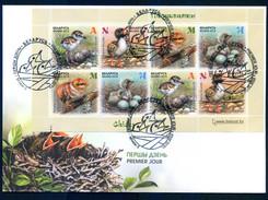 Belarus 2018 Birds Chicks Bird Fauna FDC Bl - Belarus