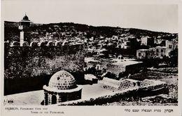 ISRAEL / PALESTINE : HEBRON : PANORAMIC - CARTE VRAIE PHOTO / REAL PHOTO POSTCARD - ANNÉE / YEAR ~ 1910 - '20 (ab272) - Palestina