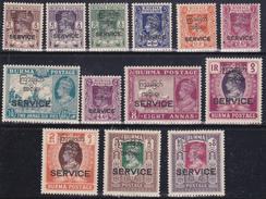 Birmania 1947 Servizio GB  O41-O53 Serie Cpl.13 Val. G.i.MNH ** - Birmania (...-1947)