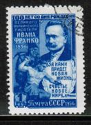 RU 1956 MI 1869 A USED - Used Stamps