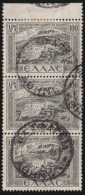 Greece   .            Yvert     3  Stamps          .           O            .               Cancelled - 1900-01 Overprints On Hermes Heads & Olympics