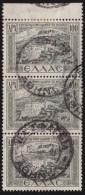Greece   .            Yvert     3  Stamps          .           O            .               Cancelled - Oblitérés