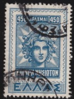 Greece   .            Yvert    Stamp         .           O            .               Cancelled - 1900-01 Overprints On Hermes Heads & Olympics