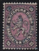Bulgaria  .            Yvert     10          .           O            .      Gebruikt   .    /    .         Cancelled - 1879-08 Prinsdom