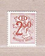1979 Nr S56AP7** Postfris Zonder Scharnier,typo Papier.Heraldieke Leeuw - Service