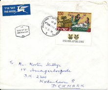 Israel FDC 16-2-1971 With TAB Sent To Denmark - FDC