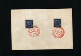 Czechoslovakia 1939 Praha Interesting Postmark - Briefe U. Dokumente