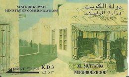CARTE-MAGNETIQUE-ASIE-KOWEIT-KD3-AL MUTTABBA-NEIGHBOURHOOD-BE - Koweït