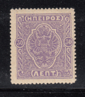 Epirus 1914 MH 30 L Violet - Forgeries Exist - Epirus & Albanie