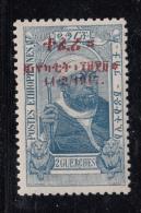 Ethiopia 1917 MH Scott #111 2g Blue Red Overprint - Ethiopie