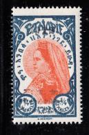 Ethiopia 1928 MH Scott #166 1/4m Black Overprint - Listed As Violet - Ethiopie