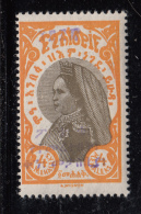 Ethiopia 1928 MH Scott #170 4m Violet Overprint - Listed As Black - Ethiopie