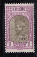 Ethiopia 1928 MH Scott #171 8m Partial Black Overprint - Listed As Red - Ethiopie