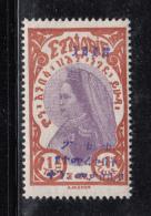 Ethiopia 1928 MH Scott #172 1t Violet Overprint - Listed As Black - Ethiopie
