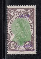 Ethiopia 1928 MH Scott #174 3t Violet Overprint - Listed As Red - Ethiopie
