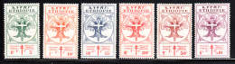 Ethiopia 1951 MH Scott #B21-#B26 Set Of 6 Tree, Staff, Snake  Anti-tuberculosis - Ethiopie