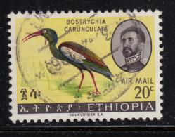Ethiopia 1967 Used Scott #C109 20c Wattled Ibis - Ethiopie