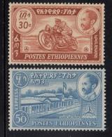 Ethiopia 1947 MH Scott #E1-#E2 Set Of 2 Motorcycle Messenger, Addis Adaba Post Office - Ethiopie