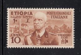 Ethiopia 1936 MNH Scott #N1 10c Emperor Victor Emmanuel III - Ethiopie