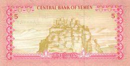 Yemen Arab Republic P.12 5 Rials 1973 Unc - Yémen
