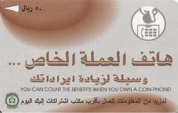 CARTE-MAGNETIQUE-ASIE-ARABIE SAOUDITE-50 Riyals-TELEPHONE  A COIN PHONE-BE - Saudi Arabia