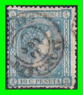 ESPAÑA SELLO  REINADO DE ALFONSO XIII  AÑO 1875 - 1873-74 Regencia