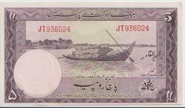 PAKISTAN P. 12 5 R 1955 AUNC - Pakistán