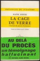 HAIM GOURI / LA CAGE DE VERRE JOURNAL DU PROCES EICHMANN / NAZI NAZISME JUADAISME JUIF ISRAEL E7 - Histoire