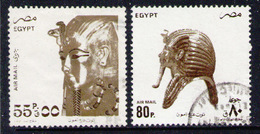 EGYPT 1993 - Set Used - Egypt