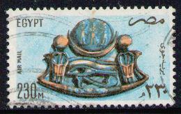 EGYPT 1981 - Set Used - Egypt