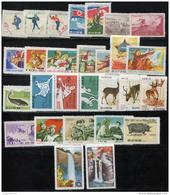 N. KOREA 1960-64 - Lot Of Unused Stams (MNG-MNH) Incl. Compl. Sets (all VF) - Corée Du Nord