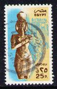 EGYPT 1985 - Fom Set Used - Egypt