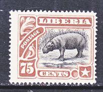 LIBERIA  110   *   FAUNA  HIPPOPOTAMUS - Liberia