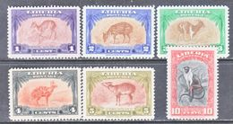 LIBERIA  271-6   *   AFRICAN  WILD  FAUNA - Liberia