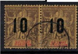 ANJOUAN        N°  YVERT    29 X 2      ( 1 )         OBLITERE       ( O   2/32 ) - Used Stamps