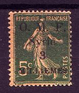 Syrie , Syria 1919  , 3pi. /5c Yv. #23  MH* - Syria (1919-1945)