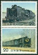 JAPAN 1974 TRAINS PAIR IV** (MNH) - Trains