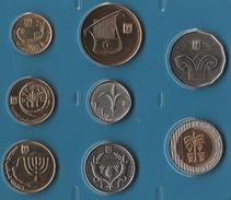 ISRAEL COIN SET 8 MONNAIES 1 AGORA - 10 N.SHEQALIM  BIMETAL - Israel