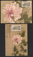 2011 Taiwan(Formosa)- Maximum Card- Peonies Postage Label (2 Pcs) - ATM - Frama (vignette)
