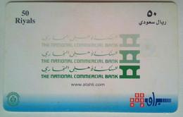 National Commercial Bank Chip 50 Riyals - Saudi Arabia