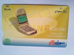 Flip Phone 50 Riyals Deep Notch - Saudi Arabia