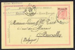 Correspondenz-Karte - (Mit 1 Aufdrückte Briefmark P22 - Y & T N° 16)- SALONICO(SALONICCO) Nach BRUXELLES (BE) -23/7/1894 - Levant Autrichien