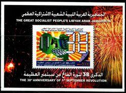 AS4503 Libya 2007 September Revolution Map Computer Foreign Stamps MNH - Libië