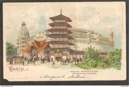 75 Expo 1900. Tenir Vers Le Jour: 3 Femmes - Expositions