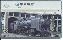 Train Trein  Télécarte  Phonecard  (D.248) - Taiwan (Formose)