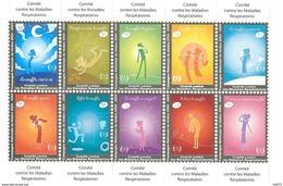 HB-P 235 FRANCE Rare Carnet De 10 Timbres Campagne Du Timbre 2004-05 Départ Sous La Faciale ! - Carnets