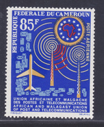 CAMEROUN AERIENS N°   59 ** MNH Neuf Sans Charnière, TB (D3987) U.A.M.P.T. - Cameroon (1960-...)