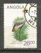Ab ANGOLA 1984. Birds,used SG832 - Birds